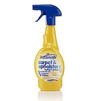 Средство для чистки ковров и оббивки диванов Astonish Carpet&Upholstery 750 мл.