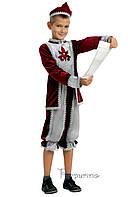 Детский карнавальный костюм Принца Код. 9334
