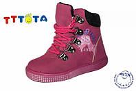 Зимние ботиночки для девочек- на овчинке