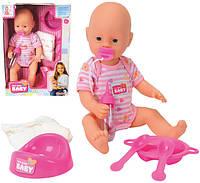 Пупс игрушка Born Baby Simba 38 см код 5032533