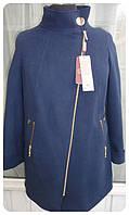 Пальто женское Almatti модель О-146 темно-синее