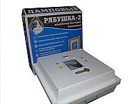 Инкубатор Рябушка -2 на 70 яиц механический переворот