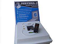 Инкубатор Рябушка -2 на 70 яиц механический переворот с цыфровым терморегулятором