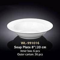 Тарелка глубокая (Wilmax, Вилмакс, Вілмакс) WL-991016