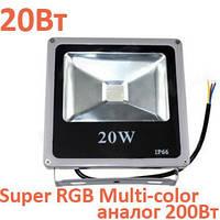 Прожектор светодиодный rgb led Oasisled 20w slim RGB Multi-color без пульта