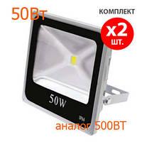 Комплект из 2шт: Уличный светодиодный прожектор Oasisled 50w slim теплый свет