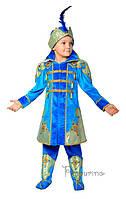 Детский карнавальный костюм Восточного Принца Код. 719