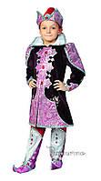 Детский карнавальный костюм Восточного Принца Код. 721