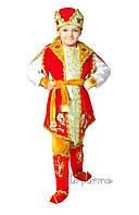 Детский карнавальный костюм Ивана Царевича Код. 720