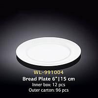 Тарелка пирожковая кругла (Wilmax) WL-991004