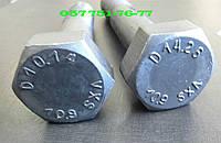 Болт М8 10.9 длиной от 30 до 100 мм, DIN 931, 933