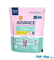 Корм ЭДВАНС (Advance) для котят 0,4кг