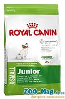 Royal Canin X Small Junior (роял канин сухой корм для щенков от 2 до 10 месяцев) 1,5кг