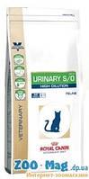 Royal Canine Urinary High Dilution (диета для кошек лечении мочекаменной болезни старше 6 месяцев) 6кг