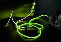 Светящиеся наушники (LED подсветка)