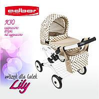 Детская коляска для кукол Adbor Lily (адбор лилу) с сумкой