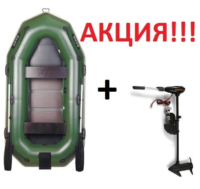 лодочный электромотор к надувным лодкам