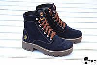Женские ботинки Timberland замша