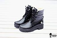 Женские ботинки Timberland кожаные