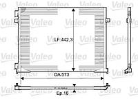 Радиатор кондиционера на Renault Trafic / Opel Vivaro 2.0dCi с 2006... Valeo (Франция), VAL814172