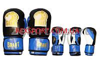 Перчатки боксерские Кожа GRANT MA-3306-B черно-синий