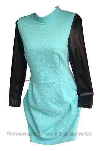 Женское платье косичка 3 цвета