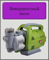 "Поверхностный насос Garden-JLUX 1,5-25/0,65  ""Насосы+"""