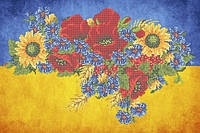 Княгиня Ольга Схема для вышивки бисером Украина СКВ-134
