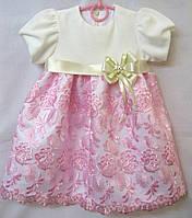 Нарядное платье на девочку Василиса (2-5 лет)
