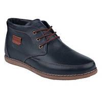 Зимние молодёжные мужские ботинки синего цвета кожаные