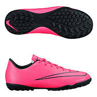 ШИПОВКИ NIKE MERCURIAL VICTORY V TF 651641-660 JR Оригінал
