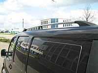 Продольные рейлинги с металической ножкой Fiat Doblo 2001-2005 г.в.