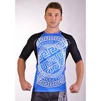Рашгард-футболка из полиэстра для мужчин Berserk Sport голубой