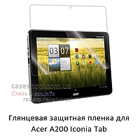 Глянцевая защитная пленка на Acer Iconia Tab a200