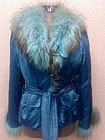 Куртка пехора с пышным меховым воротником голубая