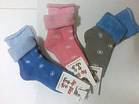 Махровые носки для детей с отворотом