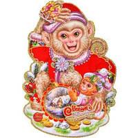 Плакат Год обезьяны 5807  H-2