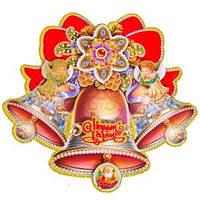 Плакат Колокольчик 9317–2