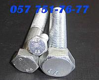 Болт высокопрочный М12 ГОСТ 7805-70 класс прочности 8.8