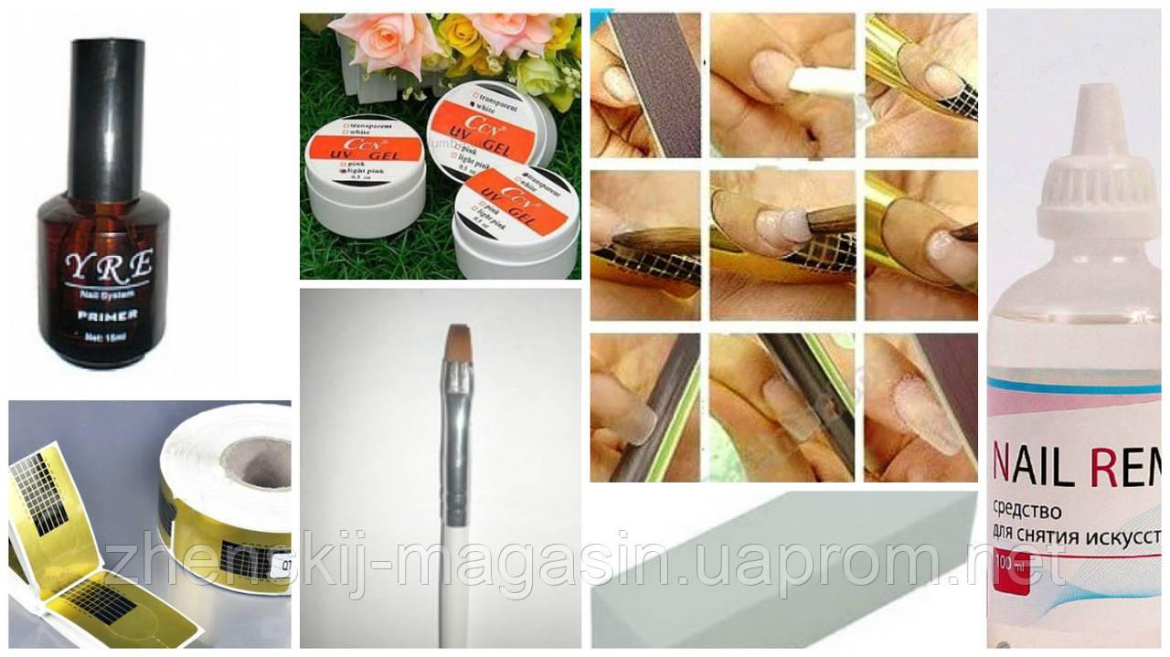 Средство для наращивания ногтей гель