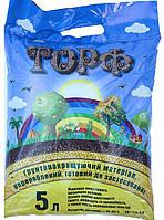 Торф(порода растительно происхождения),5л
