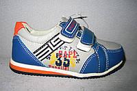 Кроссовки детские модные