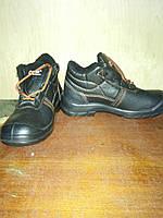 Ботинок рабочий зима(на меху)