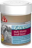 8in1 Excel Multi Vitamin Small Breed Витамины для собак маленьких пород 70таб (Е109372)