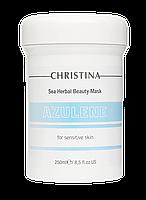 Азуленовая маска красоты для чувствительной кожи Christina Sea Herbal Beauty Mask Azulene, 250мл