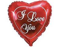 Большой шар-сердце класический,I LOVE YOU, надутый гелием.