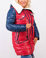 """Удлиненная зимняя куртка """"Таша"""", размеры 42-52"""