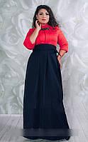 Шикарные платья в пол больших размеров (два цвета)