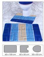 Набор Ковриков для ванной и туалета на резиновой основе Avangart,разные цвета