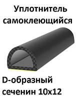 Самоклеющийся уплотнитель Trelleborg D10x12 Черный 50м